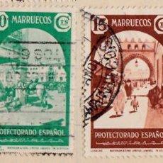 Sellos: 1939 - MARRUECOS - TIPOS DIVERSOS - EDIFIL 257,258,259,260 - SERIE COMPLETA. Lote 156894006
