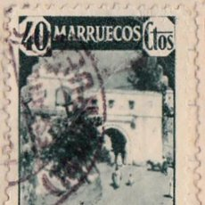 Sellos: 1940 - MARRUECOS - TIPOS DIVERSOS - TETUAN - EDIFIL 269. Lote 156934562
