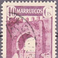 Sellos: 1941 - MARRUECOS - TIPOS DIVERSOS - TANGER - EDIFIL 301. Lote 156943194