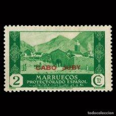 Sellos: SELLOS. ESPAÑA.CABO JUBY 1935-1936.SELLOS MARRUECOS.HABILITADOS.2C. VERDE.NUEVO** EDIF.68. Lote 157228194