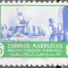 Selos: 1946 - MARRUECOS - ARTESANIA - ALFAREROS - EDIFIL 325. Lote 157263074