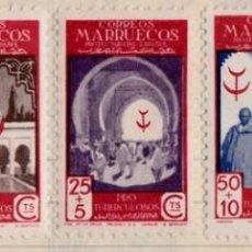 Sellos: 1947 - MARRUECOS - PRO TUBERCULOSOS - EDIFIL 336,337,338,339,340 - SERIE COMPLETA. Lote 157266170