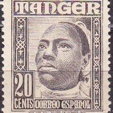 Sellos: 1948-1951 - MARRUECOS - TANGER - INDIGENAS Y PAISAJES - EDIFIL 356. Lote 157275750
