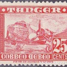 Sellos: 1948 - MARRUECOS - TANGER - AVIONES - EDIFIL 368. Lote 157279706