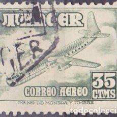 Sellos: 1948 - MARRUECOS - TANGER - AVIONES - EDIFIL 369. Lote 157279834