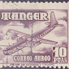 Sellos: 1948 - MARRUECOS - TANGER - AVIONES - EDIFIL 372 - DEFECTUOSO. Lote 157280182