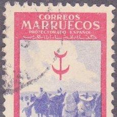 Sellos: 1949 - MARRUECOS - PRO TUBERCULOSOS - EDIFIL 390. Lote 157313414