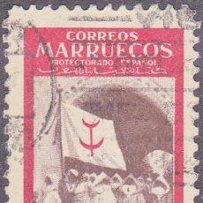 Sellos: 1949 - MARRUECOS - PRO TUBERCULOSOS - EDIFIL 391. Lote 157313514