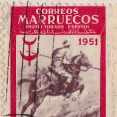 Selos: 1950 - MARRUECOS - PRO TUBERCULOSOS - EDIFIL 420. Lote 157357330