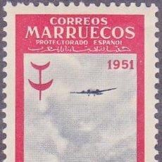 Selos: 1950 - MARRUECOS - PRO TUBERCULOSOS - EDIFIL 423. Lote 157357438