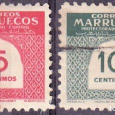 Sellos: 1953 - MARRUECOS - CIFRAS - EDIFIL 463,464 - SERIE COMPLETA. Lote 157684534