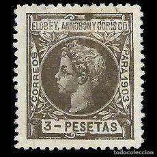 Sellos: SELLOS ESPAÑA. ELOBEY ANNOBÓN MORISCO 1903. ALFONSO XIII. EDIFIL Nº15 .3P. OLIVA. USADO.. Lote 157755294
