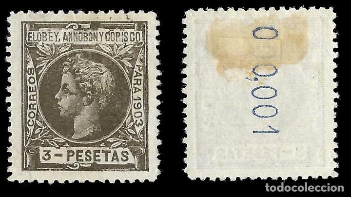 Sellos: Sellos España. ELOBEY ANNOBÓN MORISCO 1903. Alfonso XIII. Edifil nº15 .3p. Oliva. Usado. - Foto 2 - 157755294