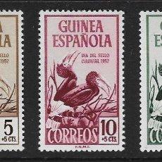 Francobolli: GUINEA. EDIFIL NSº 318/20 NUEVOS Y DEFECTUOSOS. Lote 157778982