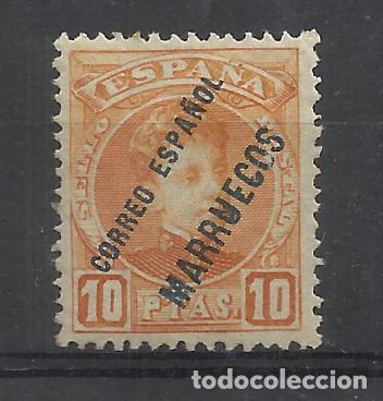 ALFONSO XIII MARRUECOS 1903 EDIFIL 13 NUEVO** VALOR 2019 CATALOGO 70.- EUROS (Sellos - España - Colonias Españolas y Dependencias - África - Marruecos)