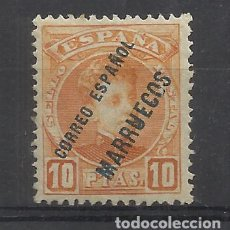 Sellos: ALFONSO XIII MARRUECOS 1903 EDIFIL 13 NUEVO** VALOR 2019 CATALOGO 70.- EUROS. Lote 157813218