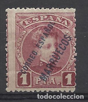 ALFONSO XIII MARRUECOS 1903 EDIFIL 11 NUEVO(*) VALOR 2019 CATALOGO 35.- EUROS (Sellos - España - Colonias Españolas y Dependencias - África - Marruecos)