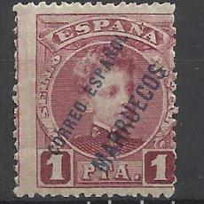 Sellos: ALFONSO XIII MARRUECOS 1903 EDIFIL 11 NUEVO(*) VALOR 2019 CATALOGO 35.- EUROS. Lote 157813430