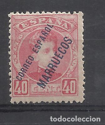 ALFONSO XIII MARRUECOS 1903 EDIFIL 9 NUEVO* VALOR 2019 CATALOGO 15.50 EUROS (Sellos - España - Colonias Españolas y Dependencias - África - Marruecos)