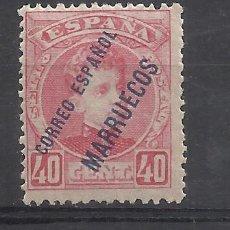 Sellos: ALFONSO XIII MARRUECOS 1903 EDIFIL 9 NUEVO* VALOR 2019 CATALOGO 15.50 EUROS. Lote 157814430