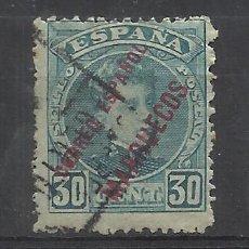Sellos: ALFONSO XIII MARRUECOS 1903 EDIFIL 8 USADO VALOR 2019 CATALOGO 5.20 EUROS. Lote 157814834
