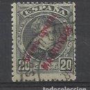 Sellos: ALFONSO XIII MARRUECOS 1903 EDIFIL 6 USADO VALOR 2019 CATALOGO 5.20 EUROS. Lote 157815042
