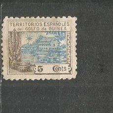 Selos: GUINEA ESPAÑOLA EDIFIL NUM. 167 USADO. Lote 157862510