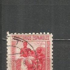 Selos: GUINEA ESPAÑOLA EDIFIL NUM. 249 USADO. Lote 157862818