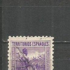Selos: GUINEA ESPAÑOLA EDIFIL NUM. 265 USADO. Lote 157862998