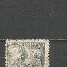 Sellos: GUINEA ESPAÑOLA EDIFIL NUM. 269 USADO. Lote 157863186