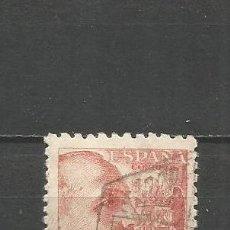 Sellos: GUINEA ESPAÑOLA EDIFIL NUM. 270 USADO. Lote 157863214