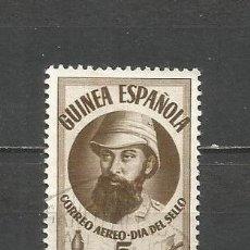 Timbres: GUINEA ESPAÑOLA EDIFIL NUM. 294 USADO. Lote 157863918