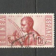Timbres: GUINEA ESPAÑOLA EDIFIL NUM. 321 USADO. Lote 157864574
