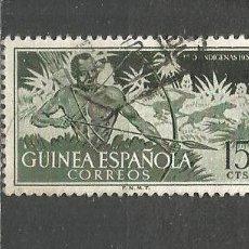 Timbres: GUINEA ESPAÑOLA EDIFIL NUM. 336 USADO. Lote 157864678