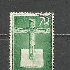 Timbres: GUINEA ESPAÑOLA EDIFIL NUM. 387 USADO. Lote 157865114