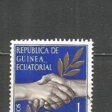 Timbres: GUINEA ECUATORIAL EDIFIL NUM. 1 USADO. Lote 157865294