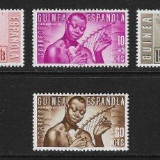 Sellos: GUINEA. EDIFIL NSº 321/24 NUEVOS Y DEFECTUOSOS. Lote 157865982