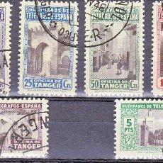 Sellos: 1948 - MARRUECOS - TANGER - HUERFANOS DE TELEGRAFOS - HEVIA 61 A 66 - SERIE COMPLETA. Lote 157888054