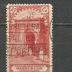 Sellos: MARRUECOS EDIFIL NUM. 111 USADO. Lote 157943094