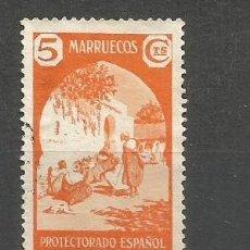 Sellos: MARRUECOS EDIFIL NUM. 196 USADO. Lote 157944978