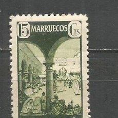 Francobolli: MARRUECOS EDIFIL NUM. 237 USADO. Lote 157945778