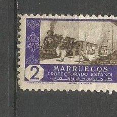 Sellos: MARRUECOS EDIFIL NUM. 280 USADO. Lote 157946654