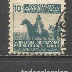 Sellos: MARRUECOS BENEFICENCIA EDIFIL NUM. 25 USADO. Lote 157951078