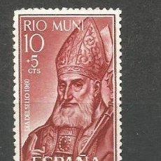 Sellos: RIO MUNI EDIFIL NUM. 14 USADO. Lote 157959474