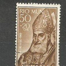 Sellos: RIO MUNI EDIFIL NUM. 17 USADO. Lote 157959594