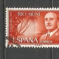 Sellos: RIO MUNI EDIFIL NUM. 24 USADO. Lote 157959870