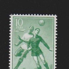 Sellos: GUINEA ESPAÑOLA. 1955-56. FÚTBOL.10 PESETAS.NUEVO SIN SEÑAL DE FIJASELLOS.. Lote 157965734