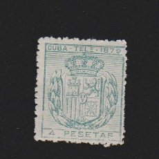 Sellos: CUBA TELÉGRAFOS 1879. ESCUDO DE ESPAÑA.4 PESETAS. EDIFIL Nº 48. Lote 157969630