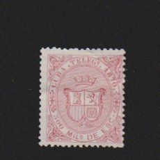 Sellos: CUBA TELÉGRAFOS 1870. ESCUDO DE ESPAÑA, CORONA MURAL. 500 MILS.DE ESCUDO. EDIFIL Nº 8. Lote 157972002