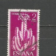 Sellos: SAHARA ESPAÑOL EDIFIL NUM. 206 USADO. Lote 158024266